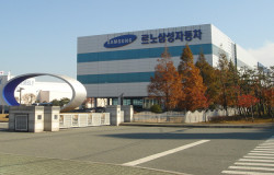 Samsung Will Invest Nearly $7 Billion In 7nm, 10nm Chip Production