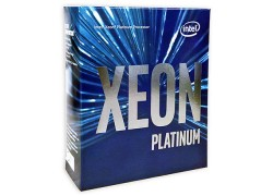 Intel Announces New Mesh Interconnect Architecture For Its Upcoming Xeon Scalable Processors