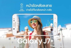 Samsung Galaxy J7+ Leak Confirms Dual Cameras, Bixby And Facial Recognition