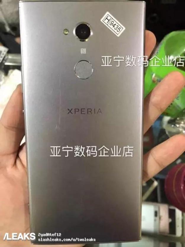 Xperia XA2 Ultra 2
