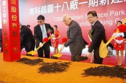 Foundry Giant TSMC Breaks Ground On 5nm Chip Fab With 2020 Production Target