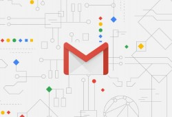 EFF Slams Gmail's New Confidential Mode For Providing False Sense Of Security