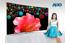AUO's 85-inch 8K 120Hz HDR TV Sets All New Droolworthy Standard For Visuals