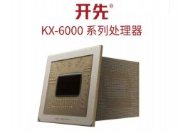 Zhaoxin KX-6000 Octo-Core CPU Aims To Battle Intel And AMD