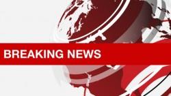 Facebook appeals Cambridge Analytica fine