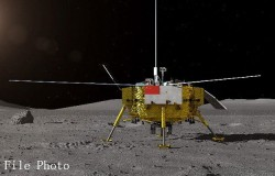 China Makes World First Spacecraft Landing On Far Side Of The Moon