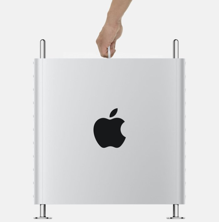 apple mac pro case lift