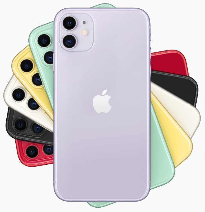 Apple iphone 11 rosette family lineup 091019