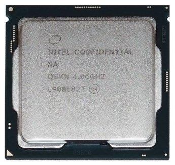 core i9 9900ks top