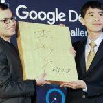 Korean Go Champion Hangs Up His Stones, Retires Over Invincible Google DeepMind AI