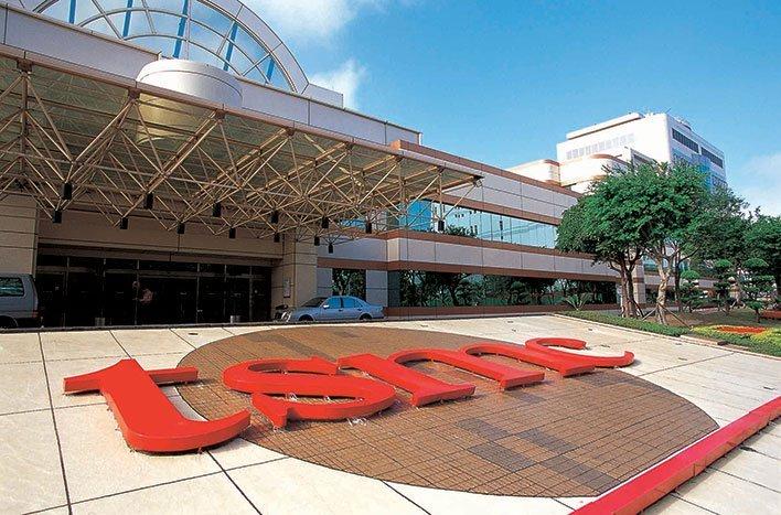 TSMC Headquarters