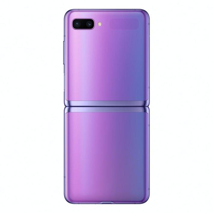 006 galaxyzflip mirror purple unfolded back